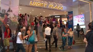 LuckyPlaza