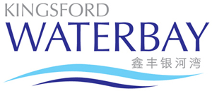 Kingsford-Waterbay-Logo